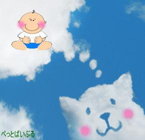 赤ちゃんと犬画像2