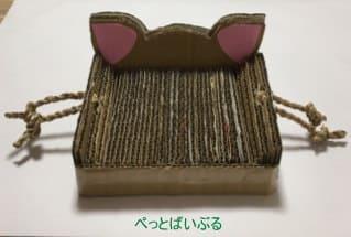 猫の爪研ぎ 作り方1